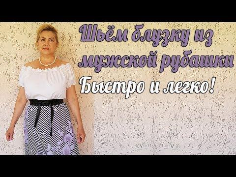 d817a2be635 блузку все видео по тэгу на igrovoetv.ru