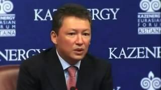 Кто следит за Казахстанцами в Интернете  Новости Казахстана Сегодня
