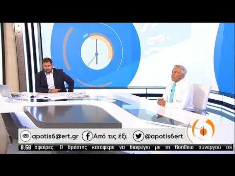 Τουρκία   Οι επιδιώξεις του Ερντογάν και η απάντηση της Αθήνας   27/07/2020   ΕΡΤ