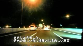 千葉県警高速インプレッサ速度取締