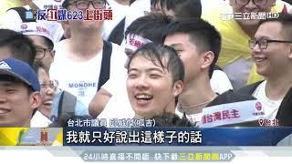 自爆「央視捧錢」滲透 呱吉:中國我舔不下去!│三立新聞台