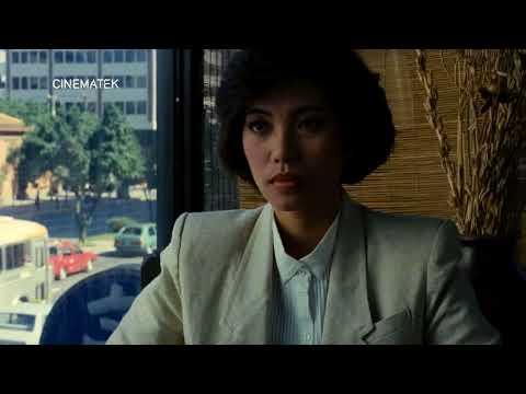 TRAILER Taipei Story (Edward Yang - 1985)