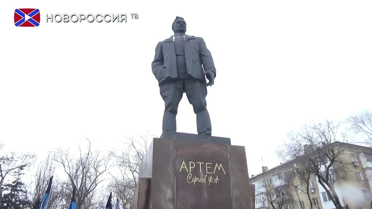 ДКР – ДНР: митинг к 100 летию создания Донецко Криворожской Республики