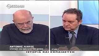 ΕΝ ΛΕΥΚΩ_ΑΝΤΩΝΗΣ ΛΙΑΚΟΣ 18 02 2020