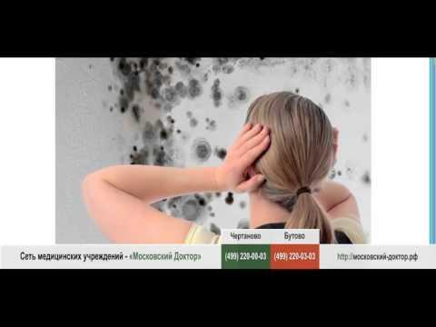 Аллергия на ковер