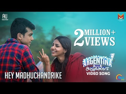 Hey Madhuchandrike Song - Argentina Fans Kaattoorkadavu