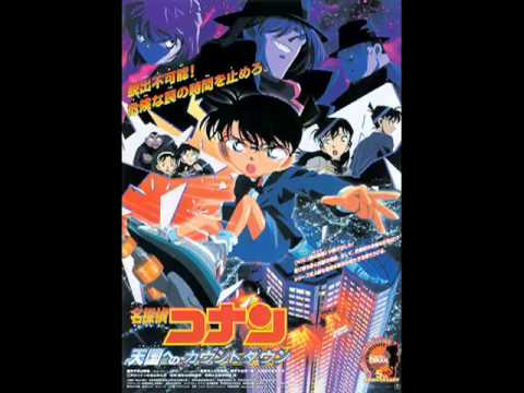 Detective Conan 5th Movie - Countdown To Heaven - YouTube.flv Mp3