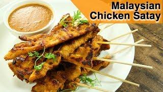 Malaysian Chicken Satay Recipe | How To Make Chicken Satay | Chicken Recipe | Chicken Satay By Varun