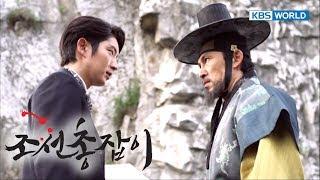 Gunman In Joseon   朝鲜神枪手   조선총잡이 - EP 17 [SUB : KOR, ENG, CHN, IND, VI]