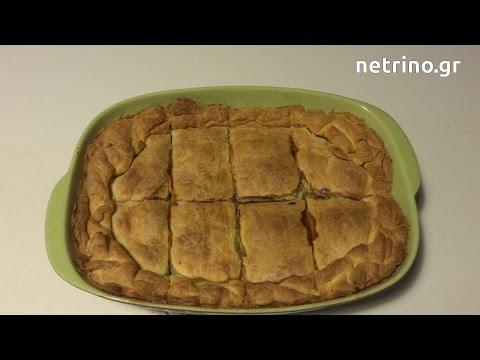 Σπανακόπιτα: Εύκολη συνταγή με έτοιμα φύλλα σφολιάτας