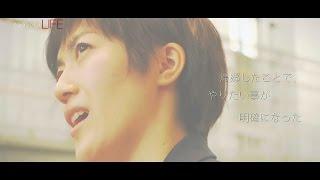 Nagaoka LIFE -ワタシ、ボク、キミ- #2
