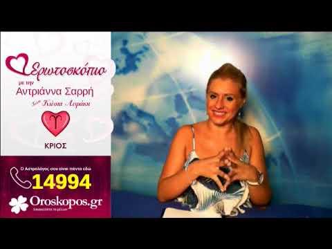 Έρωτας και Ζώδια: Αφροδίτη στον Σκορπιό από 9 Σεπτεμβρίου 2018