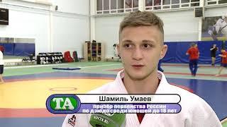 Тюменские кадеты могут всё. Шамиль Умаев блистает в самбо и дзюдо