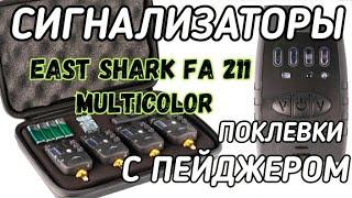 Eastshark сигнализатор поклевки инструкция по применению