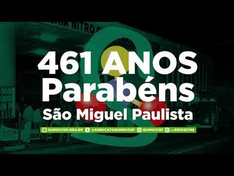 São Miguel Paulista completa 461 anos hoje!