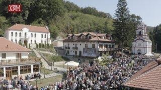 630 година манастира Тумане
