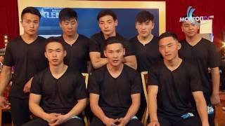 Хөх толботон хамтлаг – Турник эзэмдэгчид | 1-р шат | Дугаар 6 | Авьяаслаг Монголчууд 2016