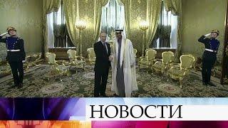 Владимир Путин встретился снаследным принцем Абу-Даби Мухаммедом Аль Нахайяном.