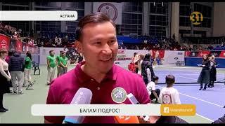 Супермены и Бэтмены скрестили ракетки на теннисном корте в Астане