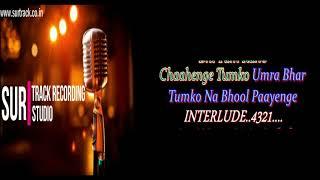 Jaane Kahan Gaye Woh Din Karaoke with Lyrics - YouTube
