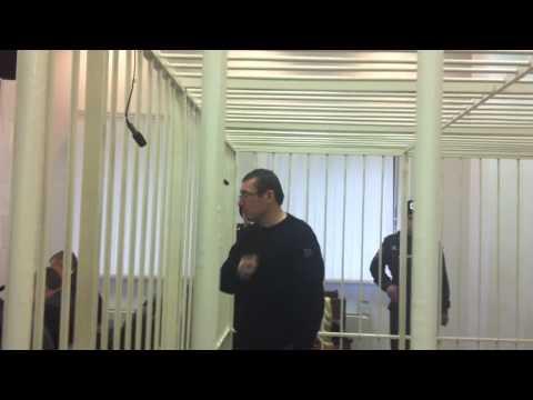 Промова Юрія Луценко в суді апеляційної інстанції - l7IuWKMnWps