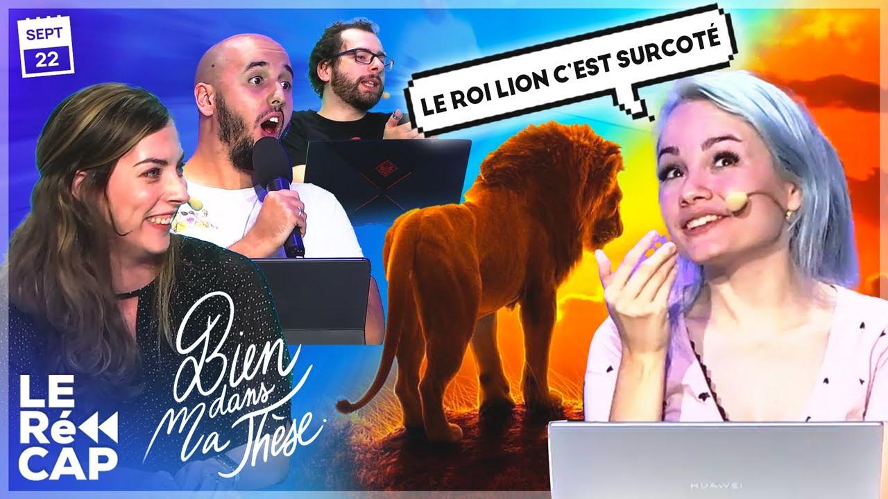 On reçoit Mathilde de BienDansMaThèse ! | LE RéCAP #413