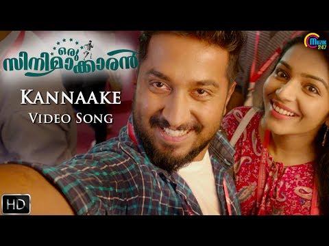 Kannaake Song - Oru Cinemaakkaran - Vineeth Sreenivasan