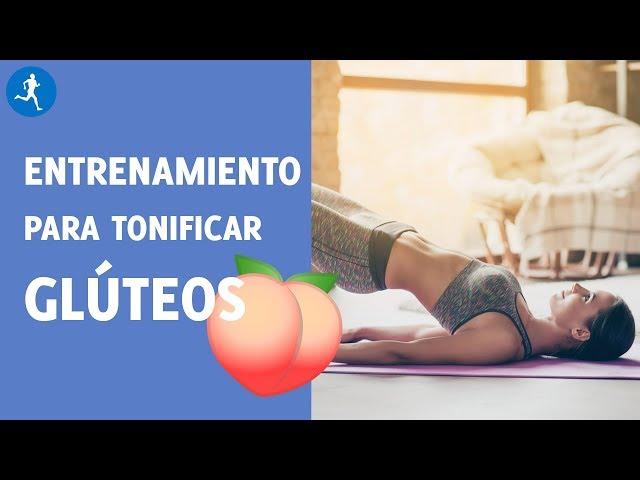 ENTRENAMIENTO PARA TONIFICAR LOS GLÚTEOS :peach: | Vitónica