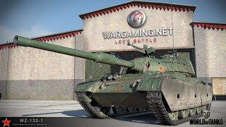 ЛУЧШИЕ РЕПЛЕИ НЕДЕЛИ: WZ-132-1 НАНЁС 9500+ УРОНА. ИМБА! [World Of Tanks]