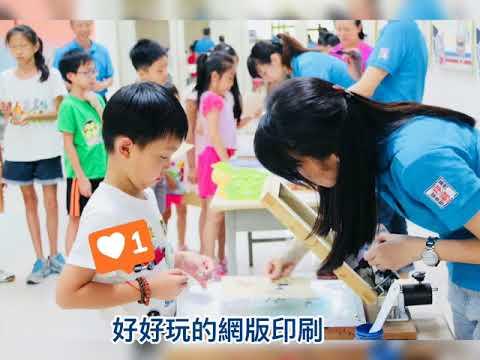 107年兒童節活動