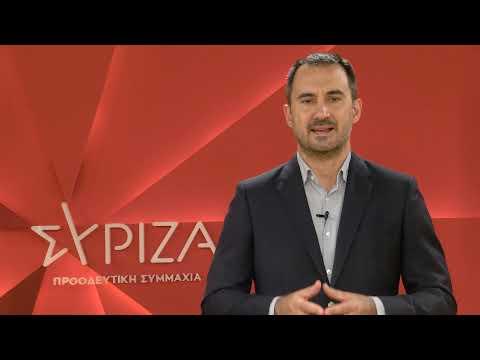 Χαρίτσης: Η αδράνεια της κυβέρνησης στην εκρηκτική αύξηση των τιμών απειλεί την ελληνική κοινωνία