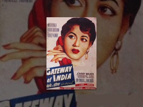 Gateway Of India – Classic Move