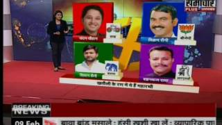 Exclusive Report Full Details Of Candidates In Muzaffarnagar Six Assembly Seats
