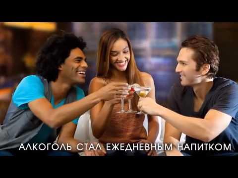 Бог поможет бросить пить