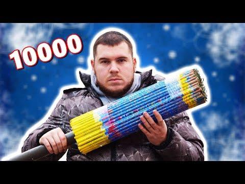 RUCNI TOP od RIMSKIH SVECA 10000 PUCNJEVA