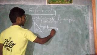 <b>Adharshila</b> Classe