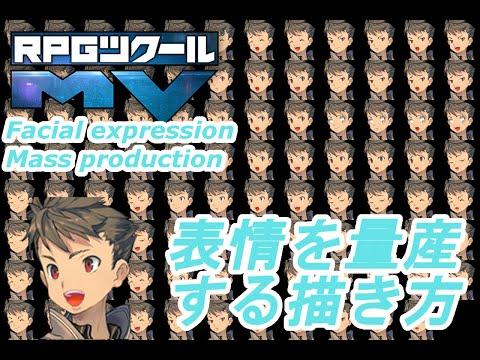 RPG Maker MV :: Group Announcements
