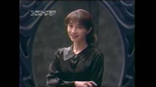 昔のCMユニ・チャームソフィサラ田中美佐子
