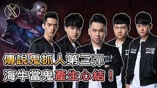 TXO Hanzo|傳說對決|讓我跟你奔馳一段路吧 兄弟! ft.Liang,Sirenia,chichi,genji,唯依
