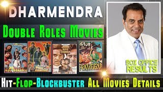 Dharmendra Double Role Movies List | Hit or Flop | with Box