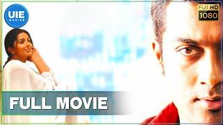 Sillunu Oru Kadhal | Suriya | Jyothika | Bhumika Chawla | Full Movie | 4K (English Subtitles)