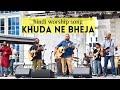 38.20 Worship - Khuda Ne Bheja ft. Joseph Samuel - OFFICIAL MUSIC VIDEO