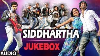 Siddhartha - Full Audio Jukebox