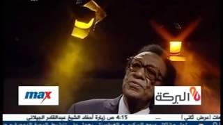 تحميل اغاني عثمان حسين المصير MP3