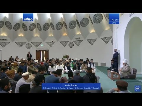 The Holy Quran | Translations | Free Download | Islam Ahmadiyya