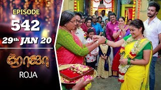 ROJA Serial | Episode 542 | 29th Jan 2020 | Priyanka | SibbuSuryan | SunTV Serial |Saregama TVShows