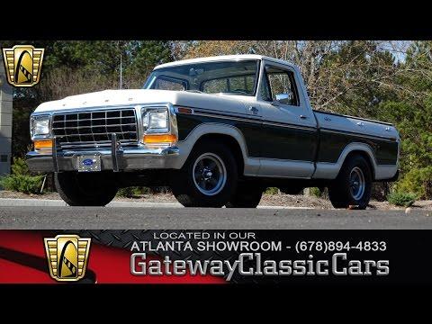 1978 Ford F100 Ranger - Gateway Classic Cars of Atlanta #118
