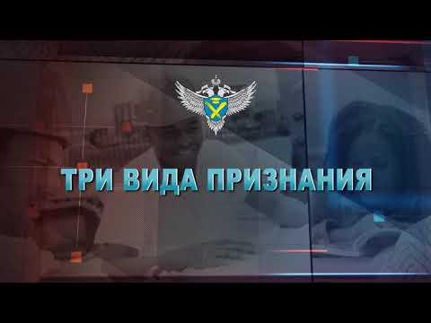 Признание иностранного образования в России
