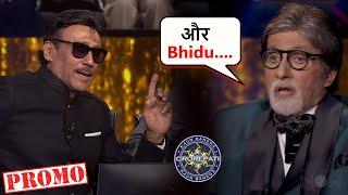 Amitabh Bachchan Mimics Jackie Shroff's Tapori Language, Fun With Suniel Shetty |  KBC
