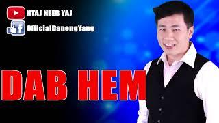 Dab Hem Neeg Nyob Sab Moos Tam  12/03/2018